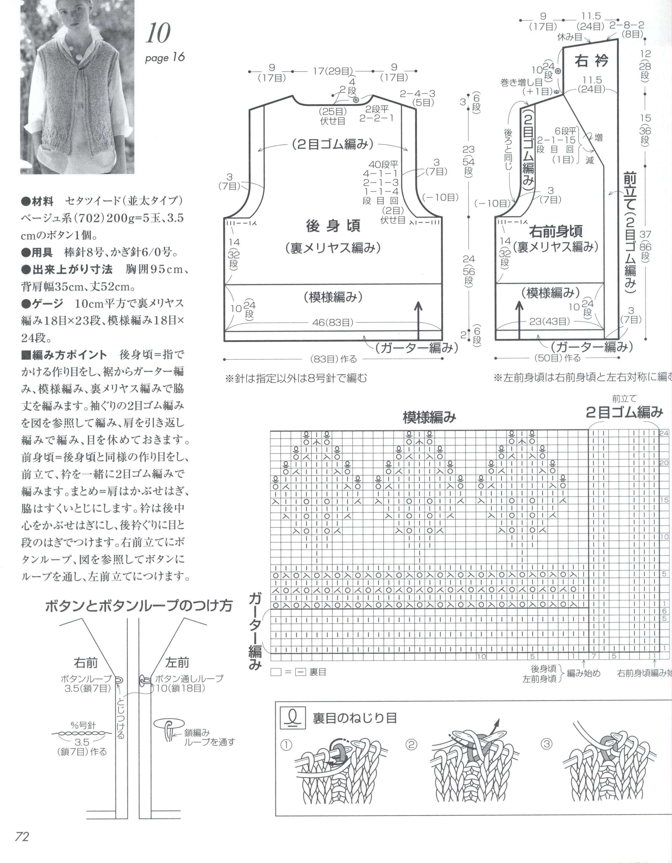 叶沾尘图解 (2).jpg