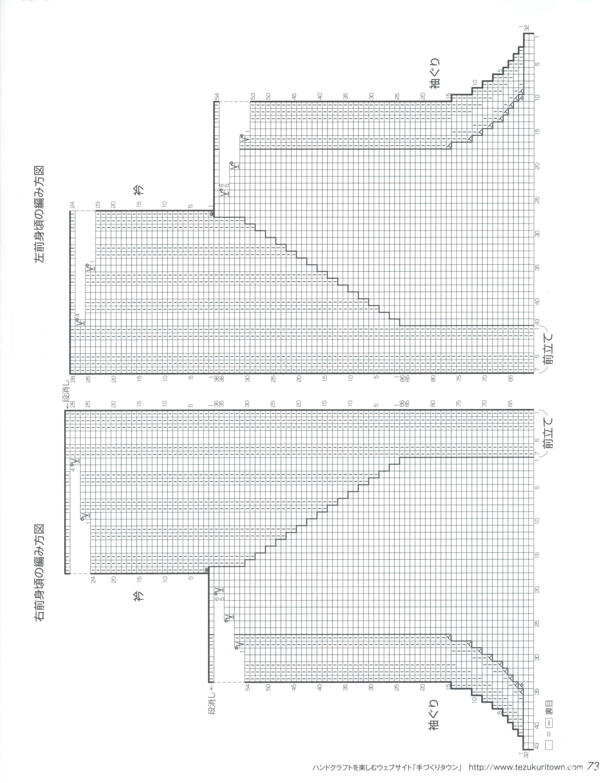 叶沾尘图解 (3).jpg