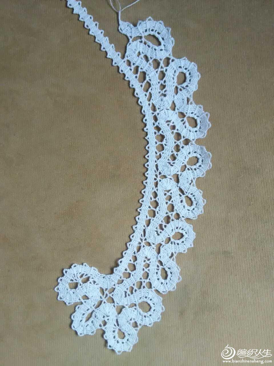 69 钩针编织作品秀 69 可钩可爱----比利时蕾丝领饰    花边钩完