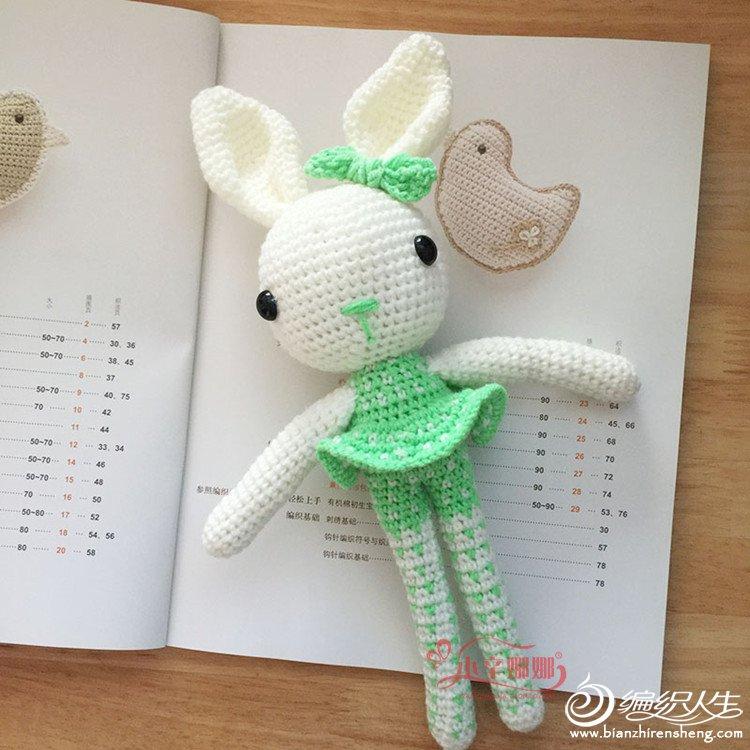 穿裙子的长腿小兔子钩针玩偶视频教程(全3集)