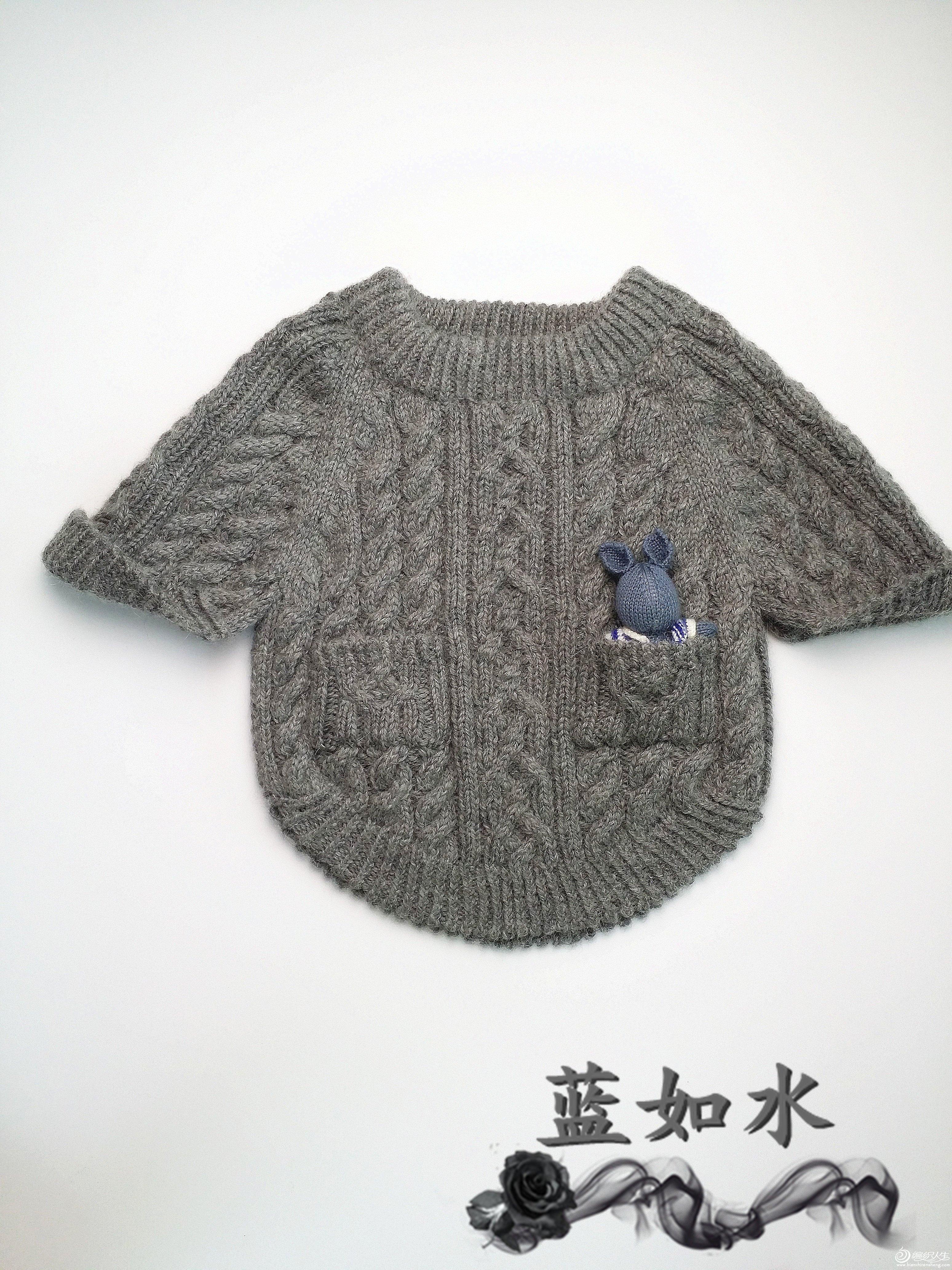 儿童斗篷式棒针毛衣