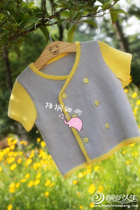 婴幼儿双排扣棒针短袖毛衣