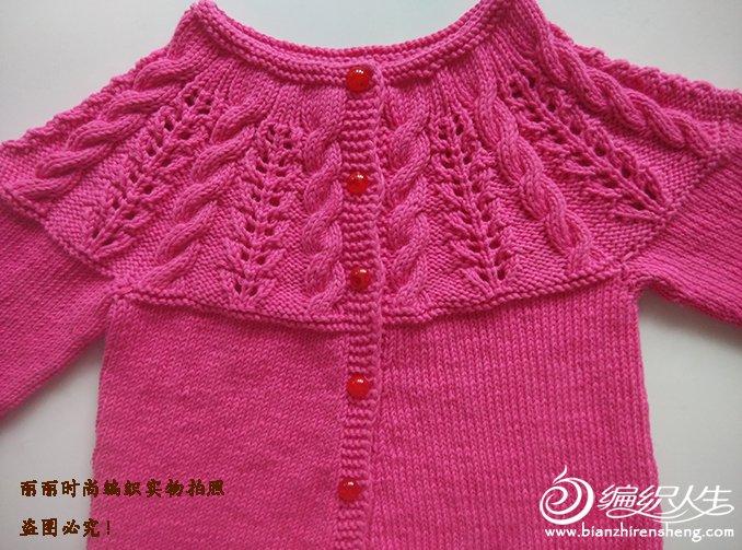 答:女士开衫毛衣外套具体织顺序: 开衫毛衣身体和袖子都是从下往上织,织到毛衣的分腋下的地方然后再将两者串到一起缝合。也可以直接织身子然后加针织猫头鹰肩部,袖子最后挑织。 开衫针织毛衣的身体: 开衫毛衣的身体编织首先起96针(6mm针)圈织双...
