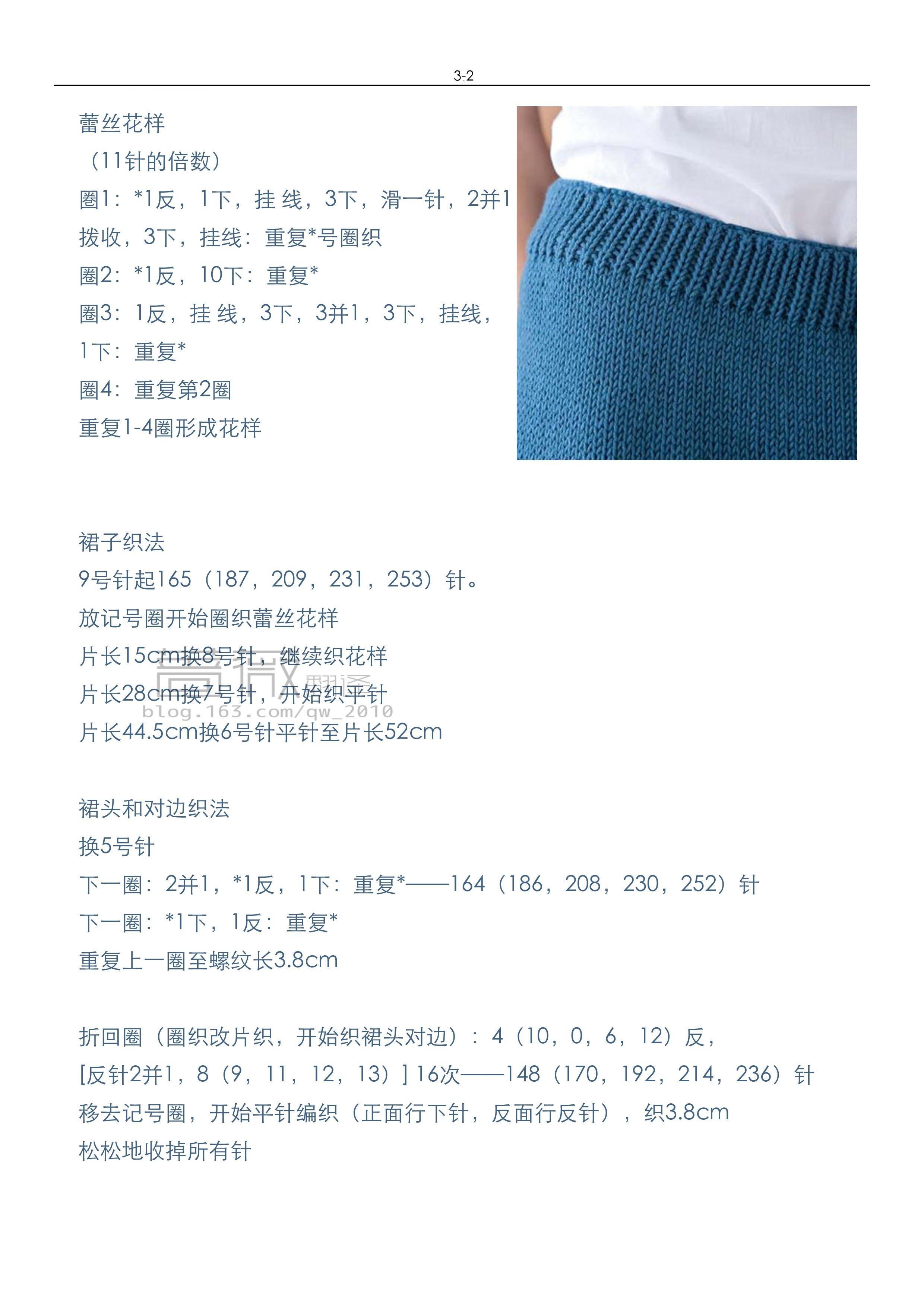 夏至译文3-2.jpg