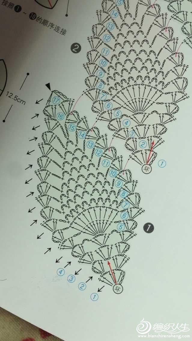 花朵书签折法图片步骤