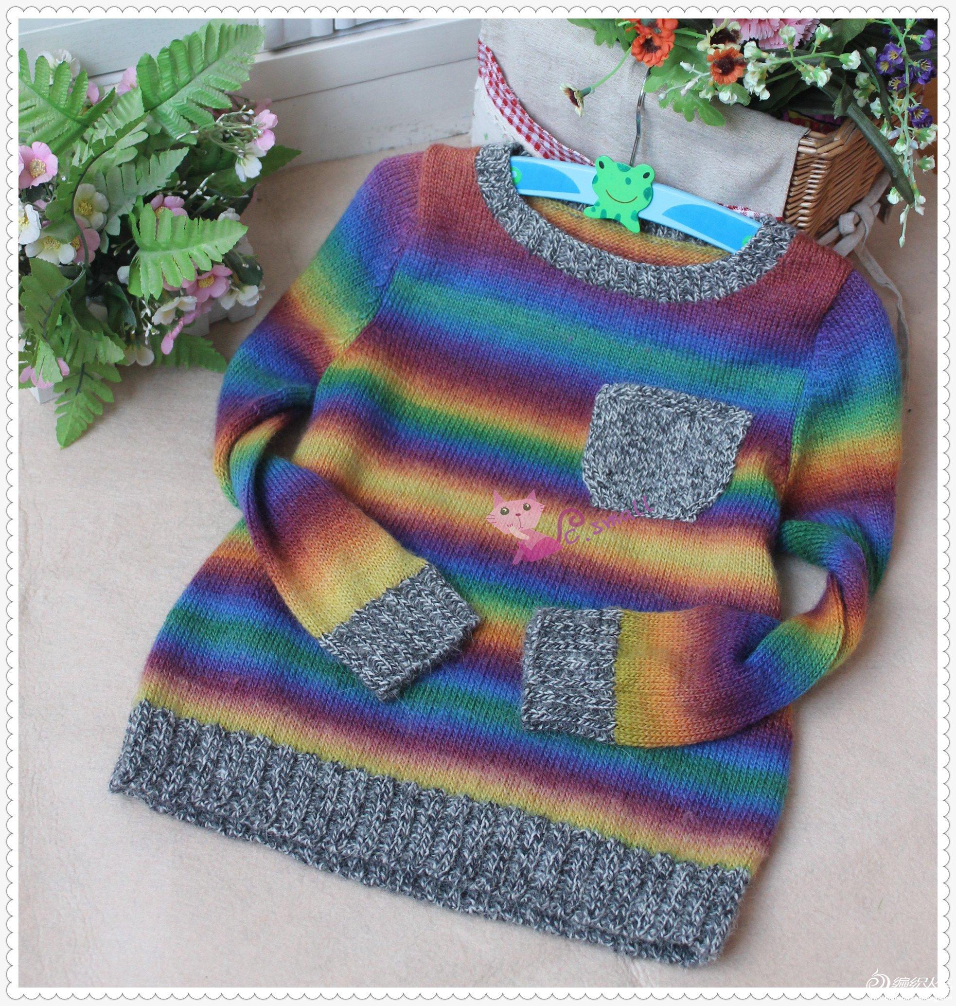 男童彩虹毛衣