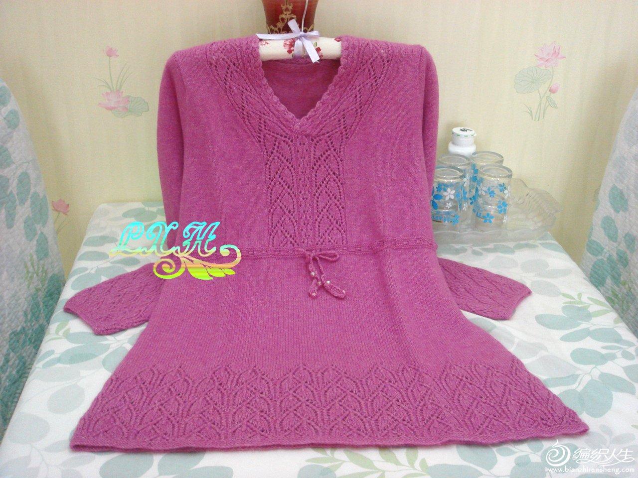 紫 (3).JPG