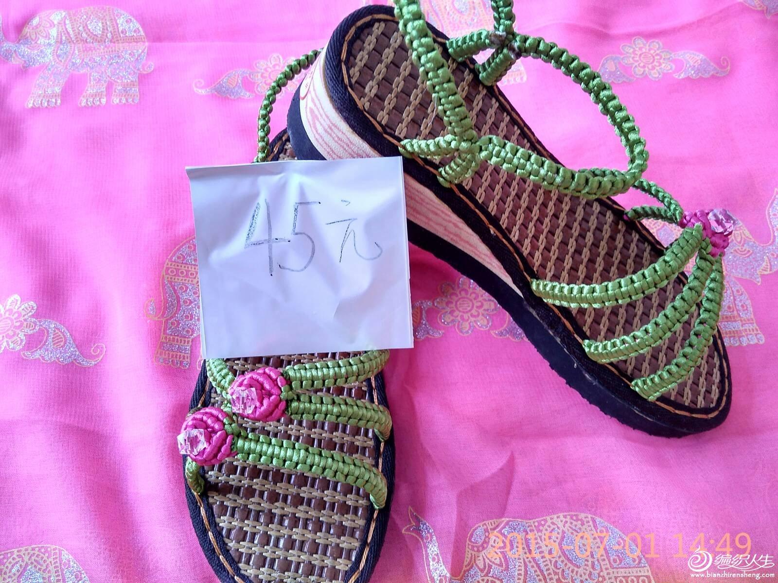 手工编织中国结拖鞋凉鞋