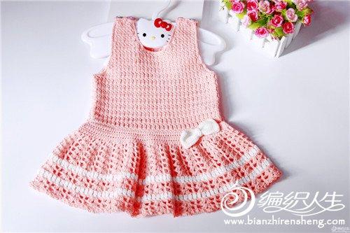 裙子1548550.jpg
