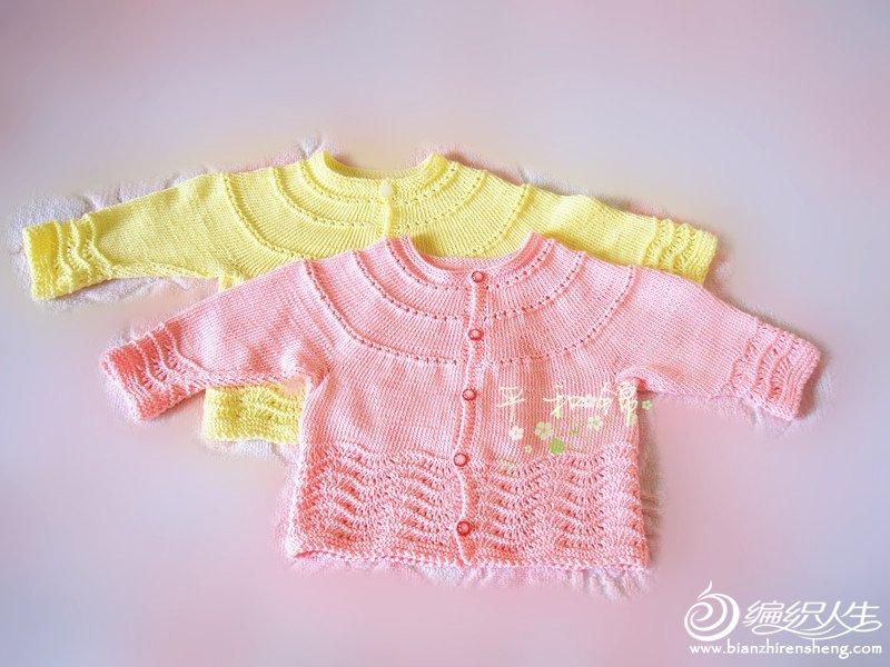 简洁可爱的宝宝衣【从上往下】有图解