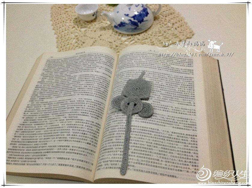 编织教程 手工钩针多款小动物造型书签  上次钩了整整一打菠萝鱼书签