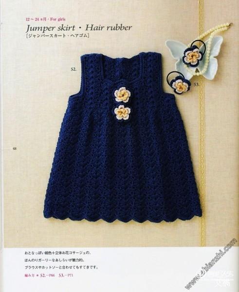 [50~80cm婴幼儿毛衣] 【橘子手工】紫色花朵背心裙 - yn595959 - yn595959 彦妮
