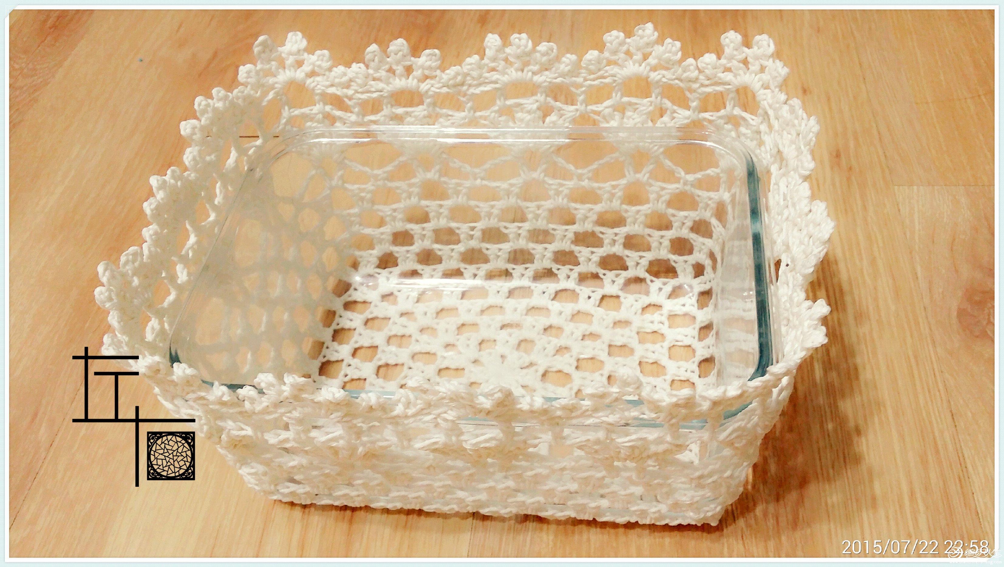 钩针蕾丝crochet lace收纳筐