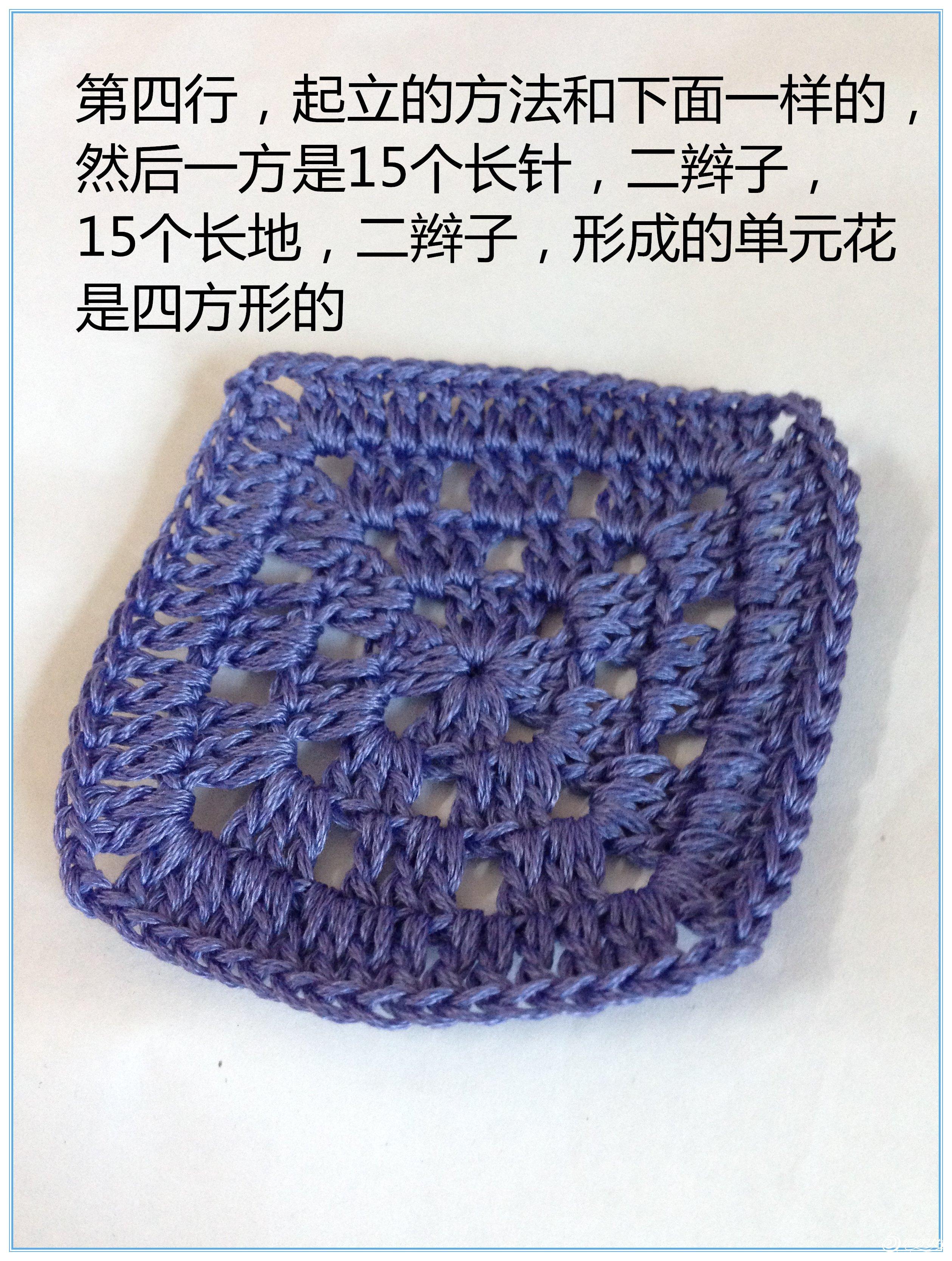 一线连过程图和手绘图 钩针编织作品秀