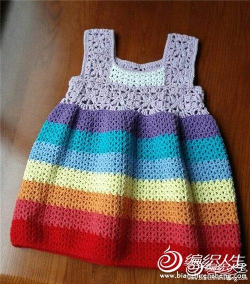 裙子有解1567066.jpg