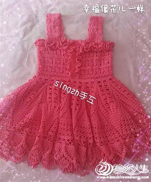 裙子有解1568729.jpg