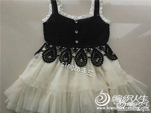 裙子有解1572815.jpg