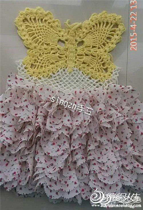 裙子有解1573262.jpg