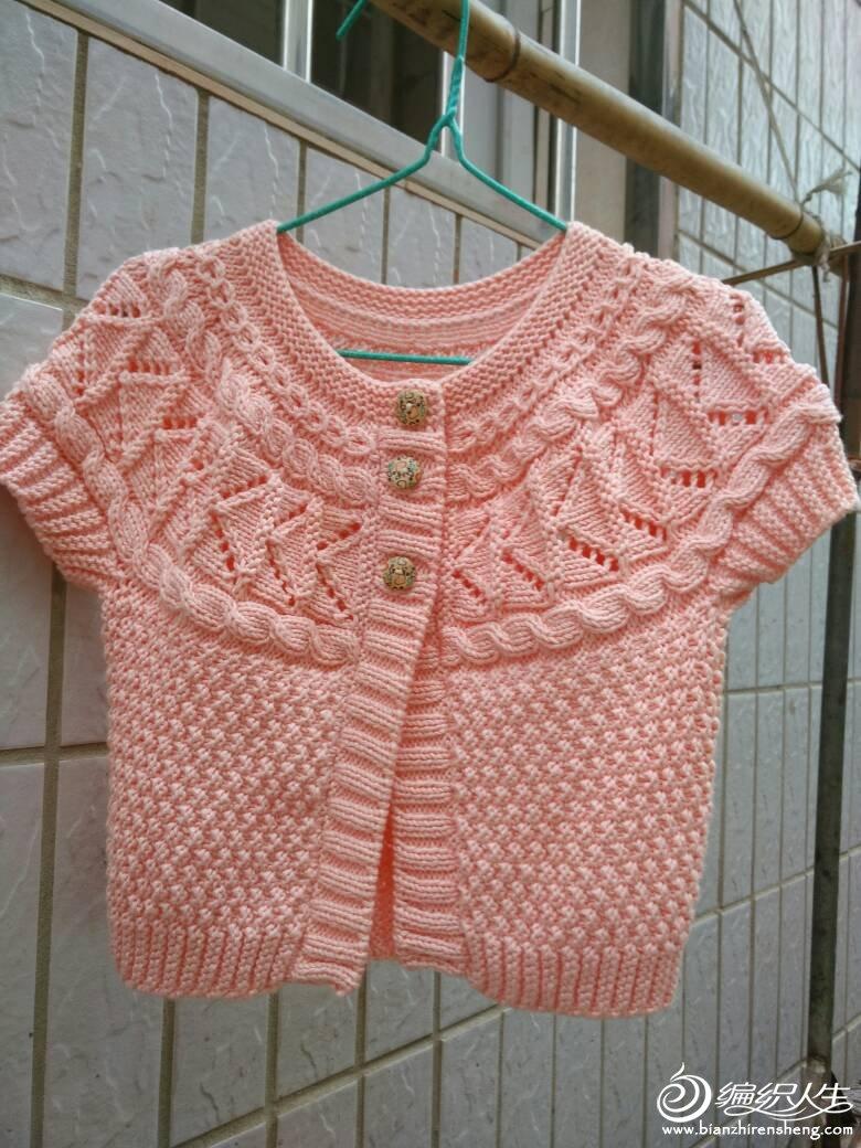 仿明月老师的横织韩版披肩