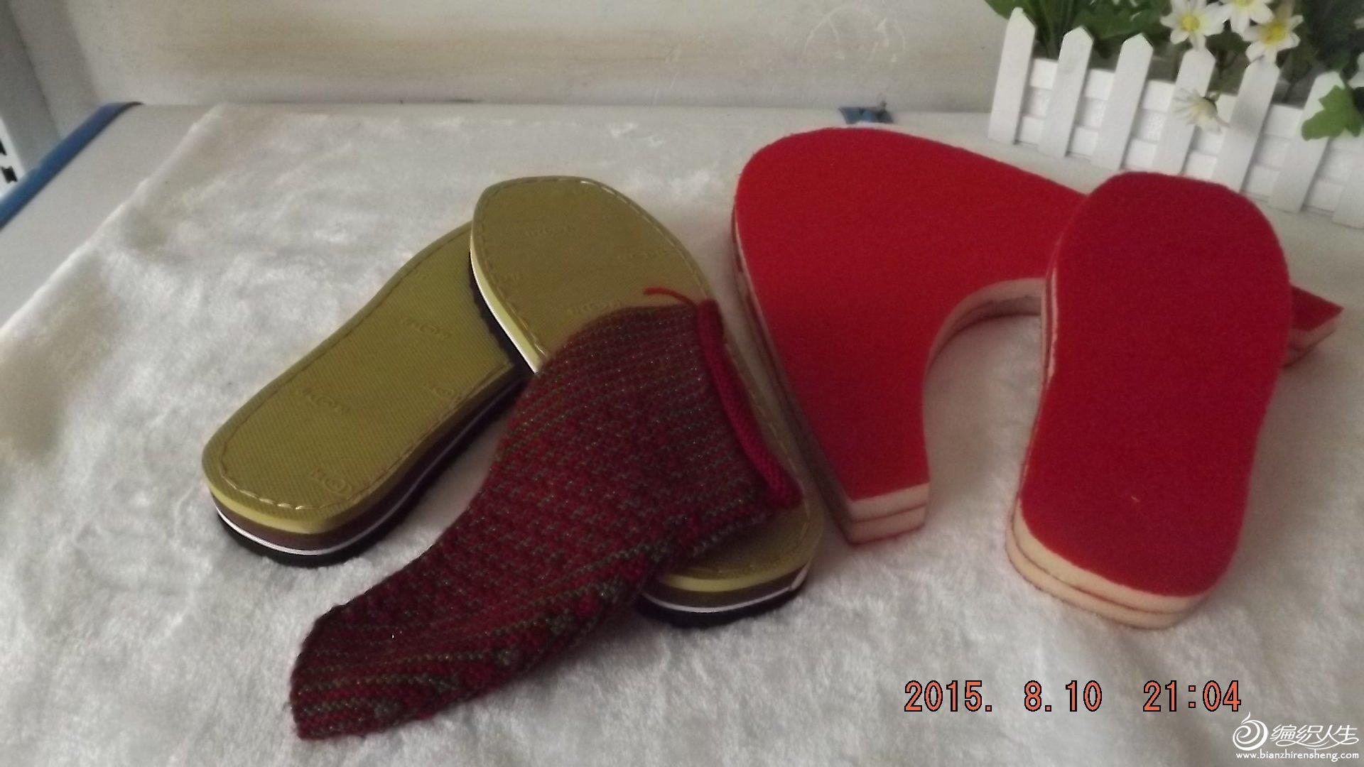 毛线棉拖鞋详细编织教程,付手绘图解菜鸟也能学会哦