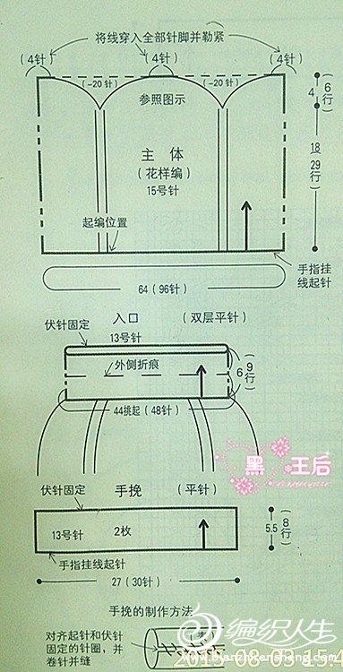 电路 电路图 电子 户型 户型图 平面图 原理图 383_750 竖版 竖屏