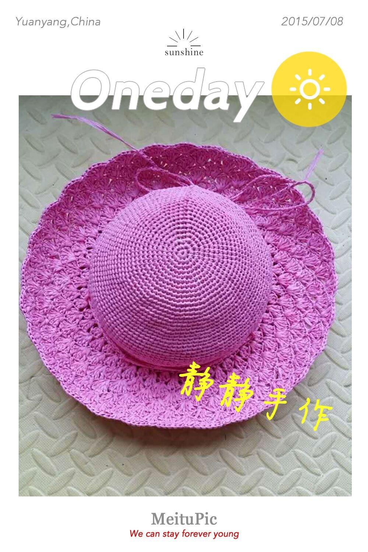 【2015021】20150705和纸太阳帽001.jpg