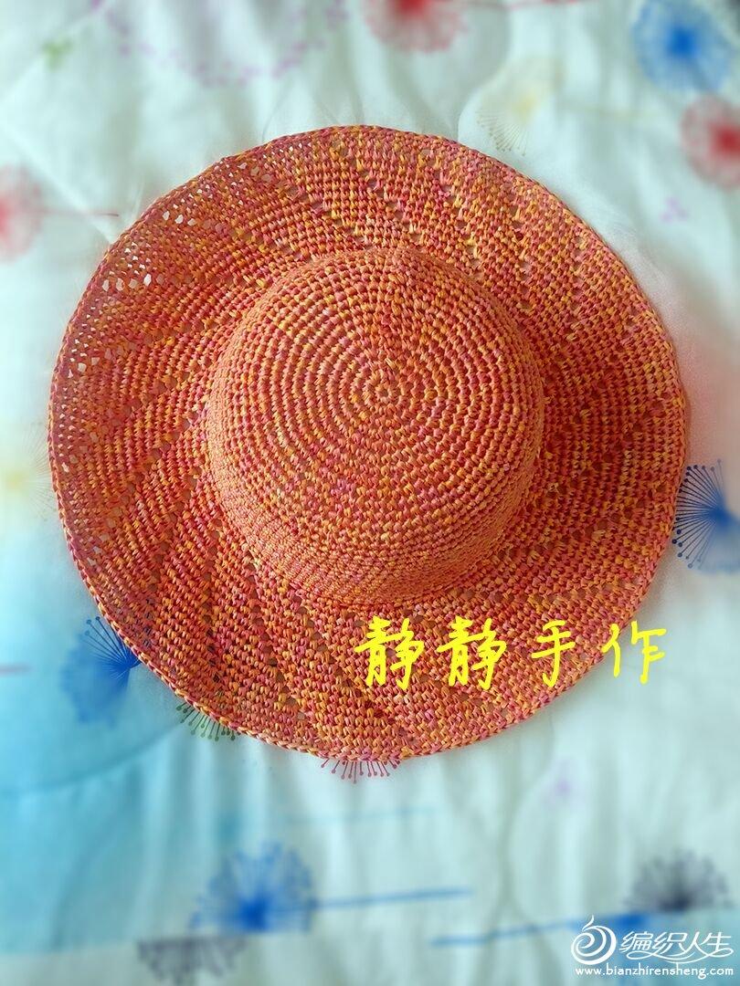 【2015022】20150707和纸太阳帽002.jpg