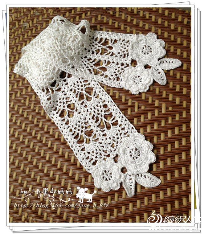 钩针蕾丝装饰围巾