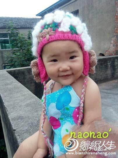 宝宝花朵护耳帽
