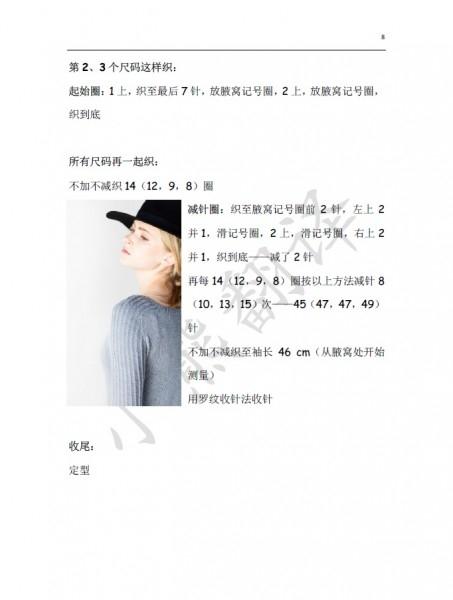 秋色溢人小熊翻译——极简主义 - yao064 - 众里寻他千百度