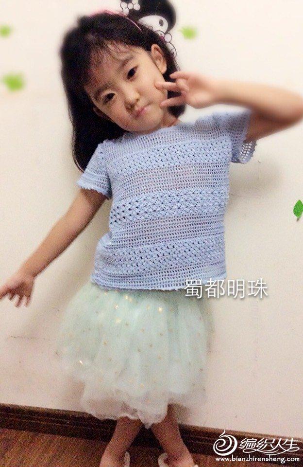 女童钩针蕾丝短袖罩衫