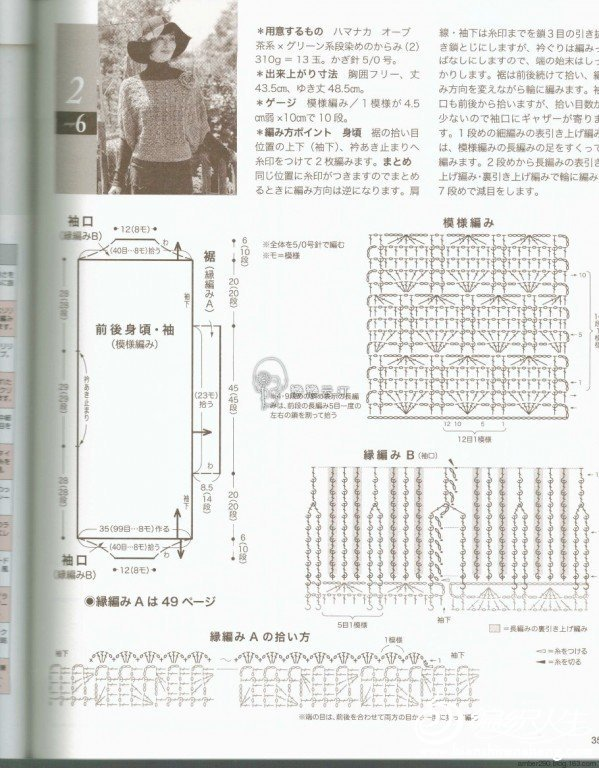 192254e5q0144x8485293d.jpg