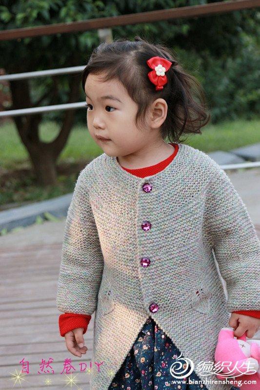 女童圆领毛衣外套