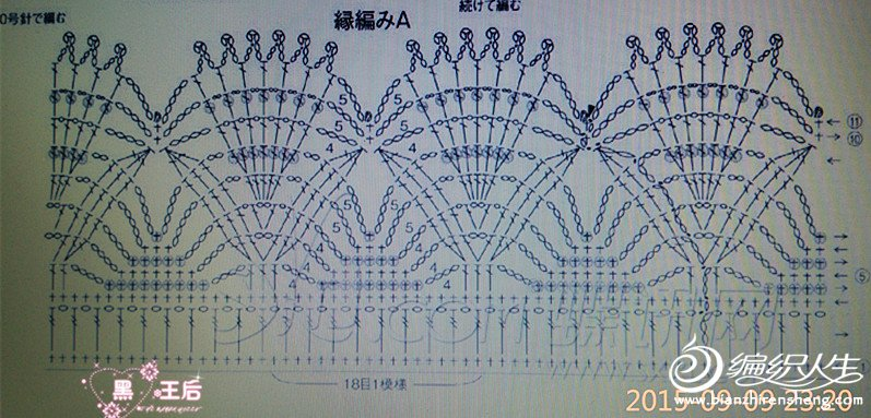 IMG_20150909_232014_HDR_副本.jpg