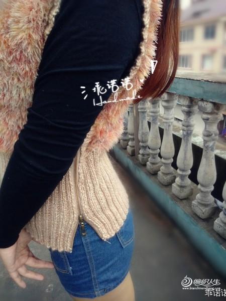 [套头衫] 【乖】离歌--拉链款女神休闲皮草马甲--详细教程+美图 - yn595959 - yn595959 彦妮