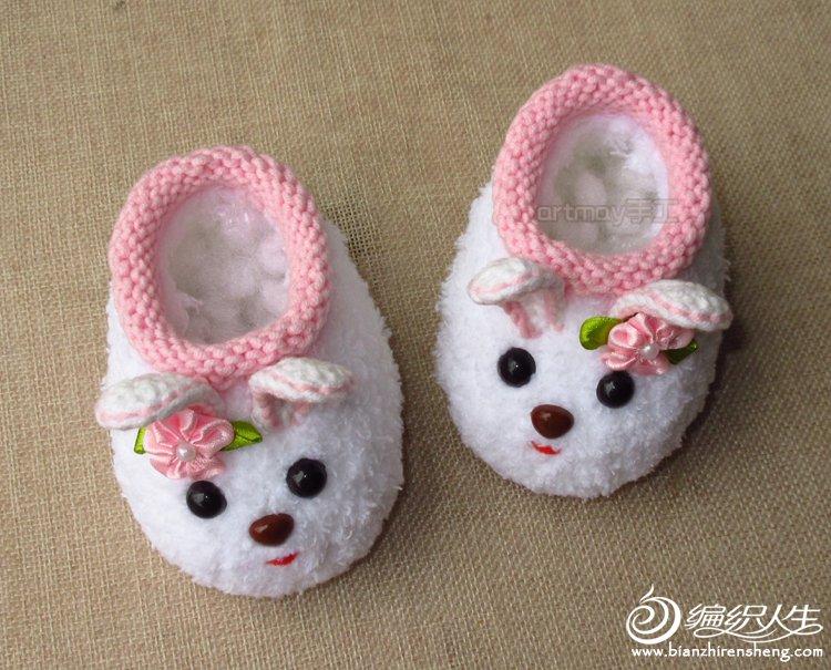 绒绒线公主兔手工棒针编织婴儿学步鞋全教程 图解 新手视频