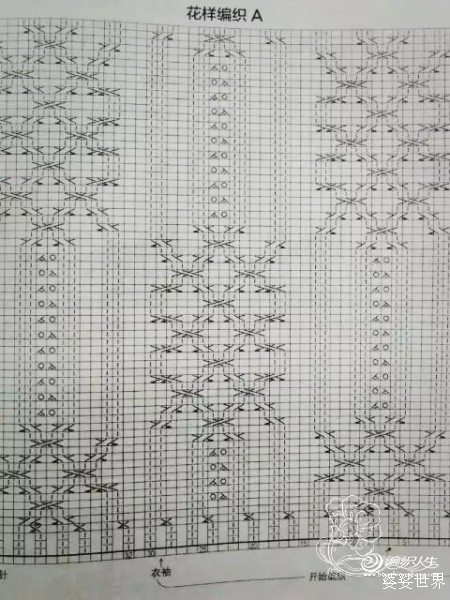 [开衫] 银灰色大牌开衫—【衣诺】 - yn595959 - yn595959 彦妮
