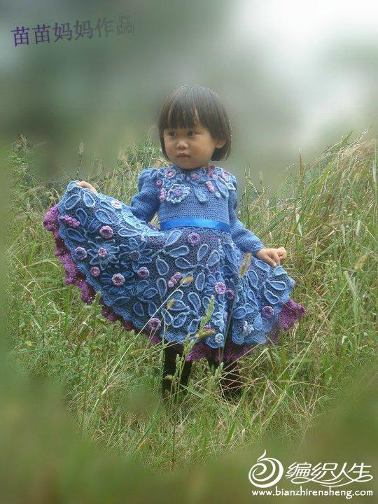 儿童钩针爱尔兰连衣裙