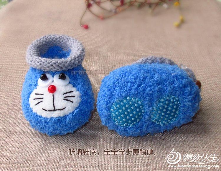 绒绒线机器猫手工棒针编织婴儿学步鞋全教程 图解 新手视频