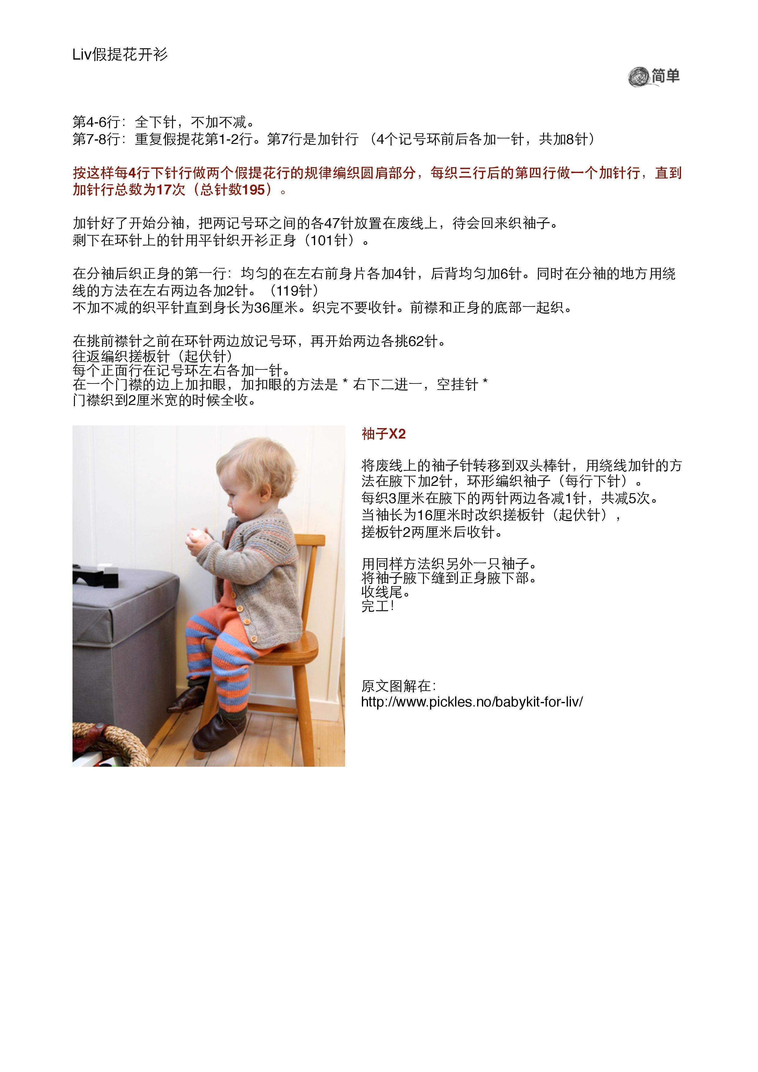 Liv-page-002.jpg