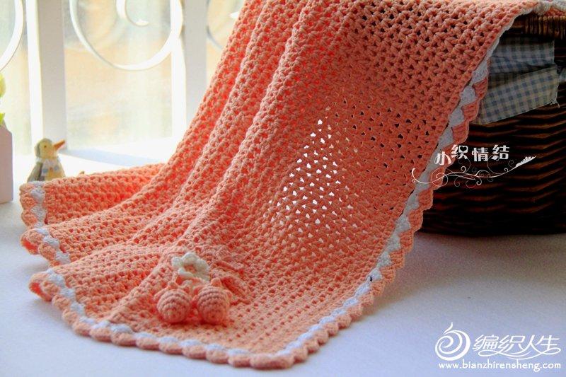 秋冬居家软饰之盖毯
