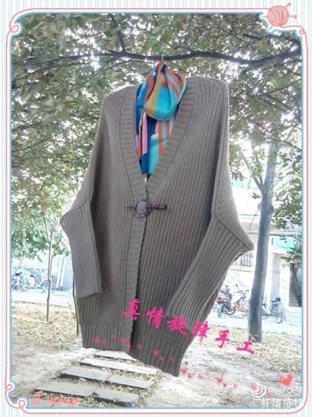 [开衫] 翦秋----仿淘宝时尚蝙蝠式开衫 - ysp1966 - 快乐心情的博客