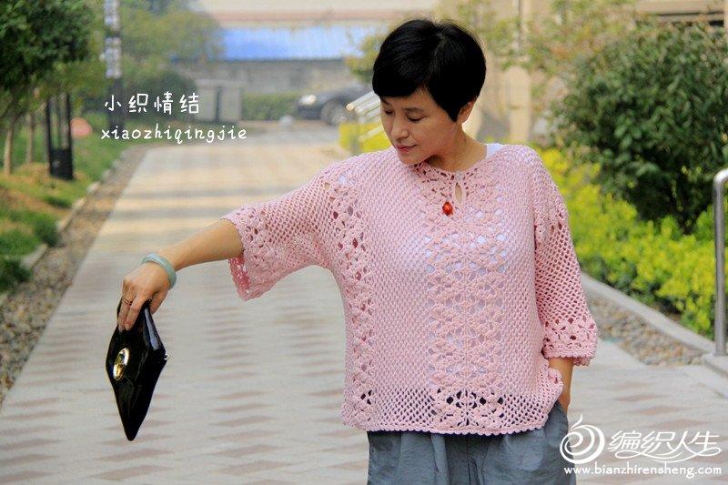 女士宽袖七分袖钩针春秋罩衫