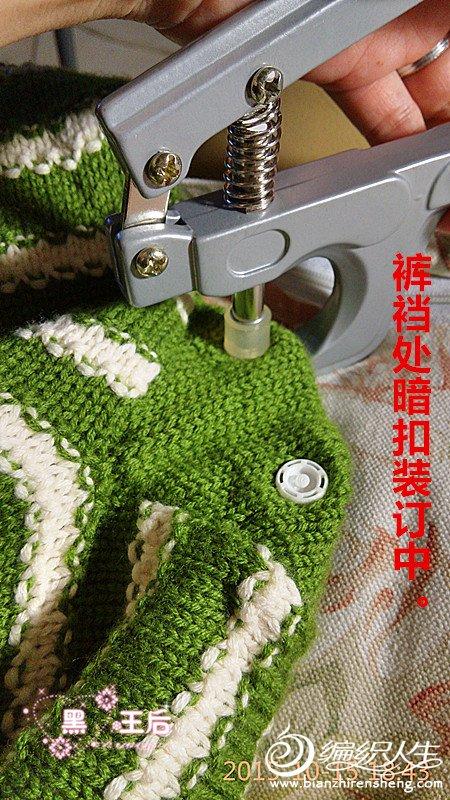 IMG_20151015_184348_HDR_副本.jpg