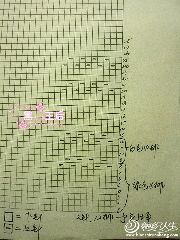 P1030973_副本_副本.jpg