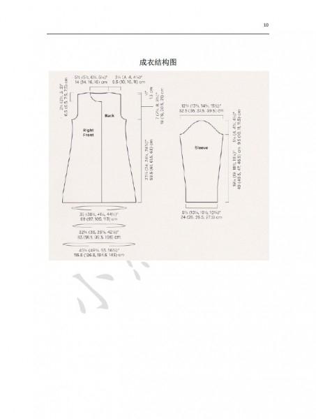 小熊翻译——菲欧娜 大气简约秋冬大衣 - yao064 - 众里寻他千百度