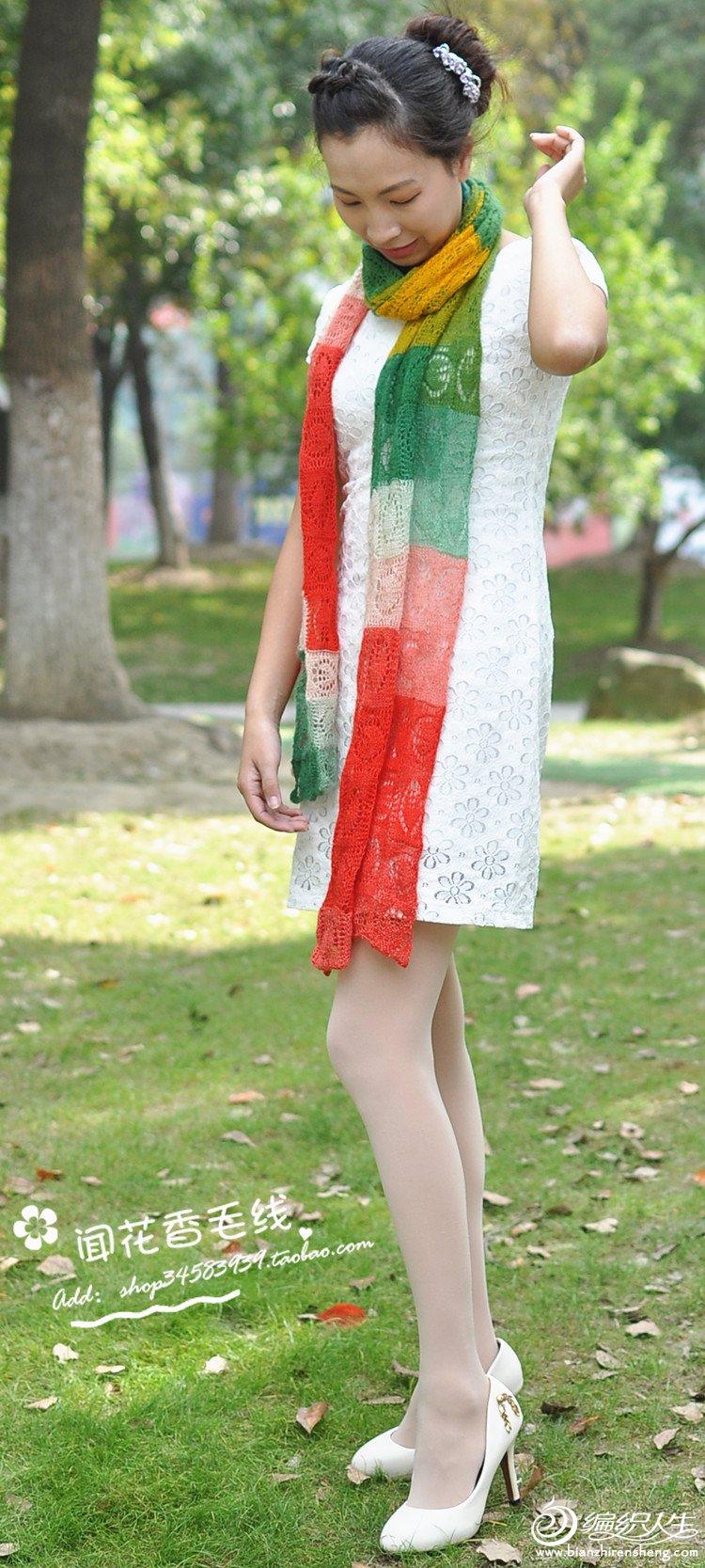 彩色棒针蕾丝镂空花围巾