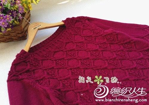 [套头衫] *指尖飞扬*胭脂扣---酒红色套头志田款 - yn595959 - yn595959 彦妮