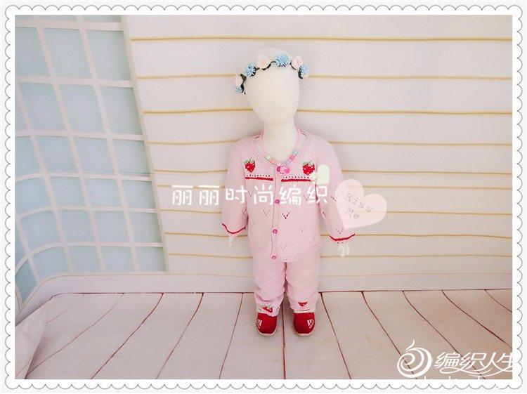 MYXJ_20151027122628_save.jpg