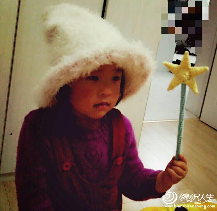 手编幼儿园万圣节化妆装扮之魔法帽及手杖